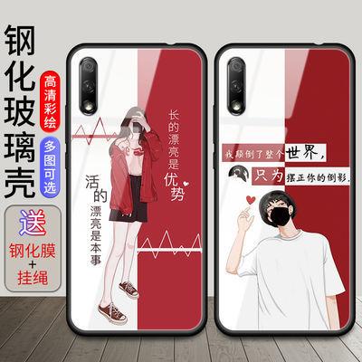 荣耀x10手机壳男9x玻璃8x女20pro情侣play3网红新款潮v30软边防摔