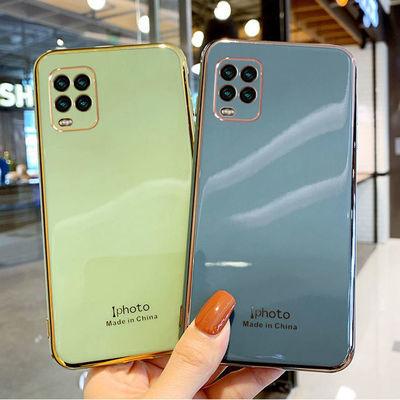 小米10青春版手机壳小米cc9全包防摔6x软壳小米MIX3硅胶保护壳5x