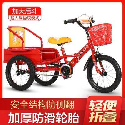 儿童三轮车带斗2-10岁可折叠载人单车两用脚踏车男女孩双人自行车