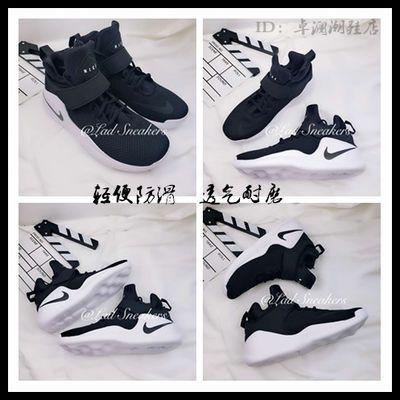 回到未来詹姆斯篮球鞋男女运动鞋简版kwazi椰子网面跑步网红同款