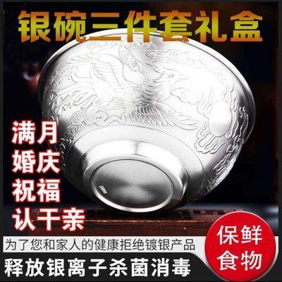 银碗 纯银 食用 勺子 银碗三件套 银餐具 银筷子 银碗999纯银套装