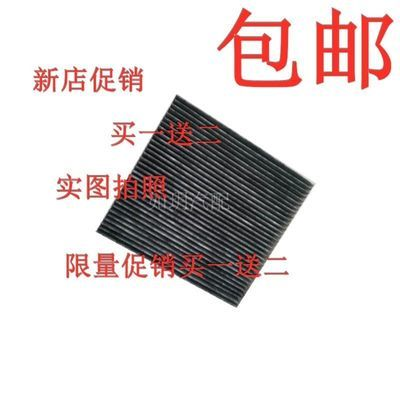 马自达6空调滤芯M6睿翼CX7马6马六奔腾B50/B70/X80滤清器格过滤器
