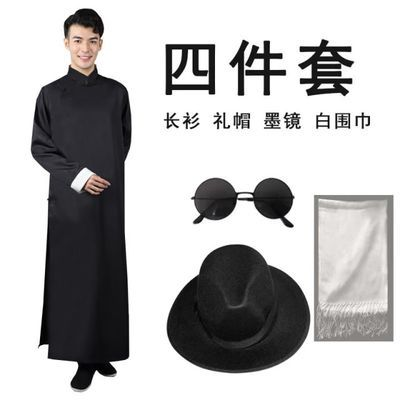 上海滩服装男演出服许文强套装民国风长衫男复古长袍年会相声大褂