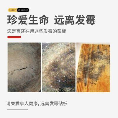 乌檀木加厚实木家用整木砧板切菜板厨房防霉抗菌菜板