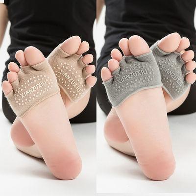 2双装春夏半掌五指瑜伽袜女棉防滑露指短袜子防磨脚垫吸汗运动袜