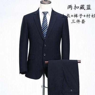 中老年西服套装男爸爸商务休闲正装中年西装男父亲宴会婚礼服大码