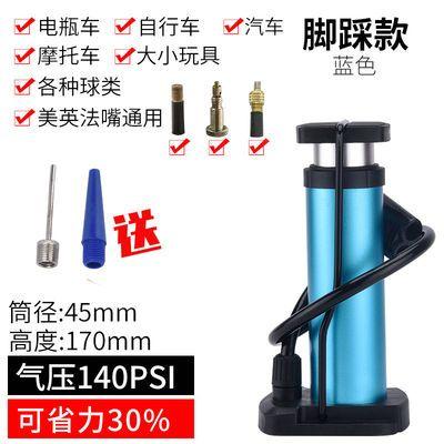 打气筒自行车家用小型高压气筒车电动电瓶车汽车篮球气管子充气筒