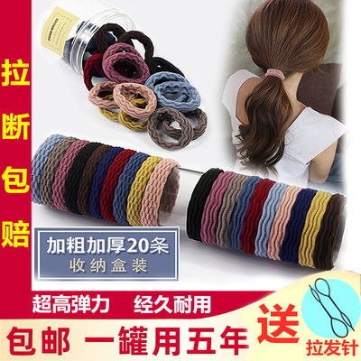 韩国高弹力加粗发绳儿童扎头橡皮筋无缝毛巾圈女成人头绳简约发圈