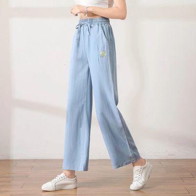 薄款天丝牛仔裤女2020年新款夏季高腰宽松显瘦冰丝小雏菊阔腿裤子