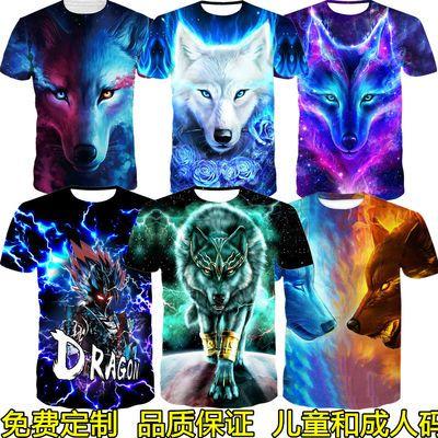 夏季新款3D印花T恤男社会半袖动物狼图案短袖青少年中小学生t恤潮
