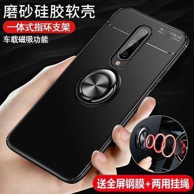 一加8手机壳1加8pro保护5G版硅胶OnePlus8全包por防摔磨砂IN201软