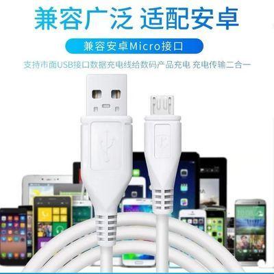 vivo原装闪充数据线手机快充x27x23x21x20x9y93y85安卓充电线y66
