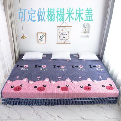 定做加厚水晶绒床盖榻榻米床单大炕加棉大炕盖四季毯双面四季床垫