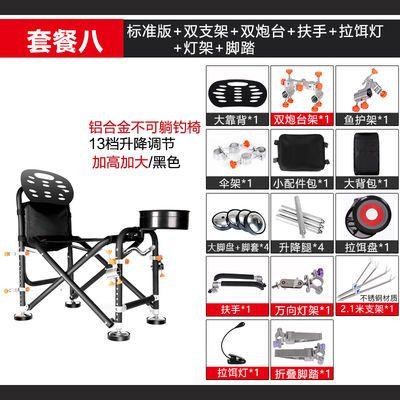 不锈钢多功能台钓椅折叠便携可躺小钓椅子钓鱼椅凳子新款座椅渔具
