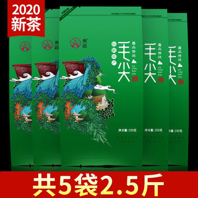 【买1斤送1.5斤】2020新茶信阳毛尖茶叶绿茶浓香耐泡型250克袋装