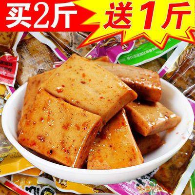 【买两斤送一斤】Q爽豆干豆腐干休闲零食大礼包小吃麻辣零食批发