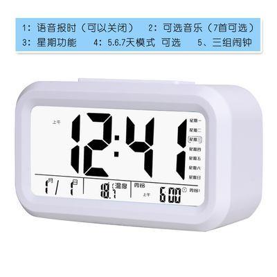 【送电池】语音充电闹铃创意夜光闹钟儿童时钟静音学生钟电子钟表