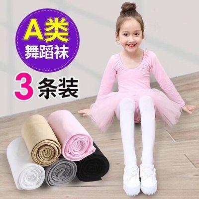 三条装女童舞蹈袜儿童春秋连裤袜白色宝宝薄款打底裤中大童夏丝袜