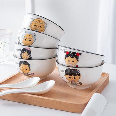 全家亲子单个米饭陶瓷碗儿童可爱卡通网红创意区分专用简约家庭餐