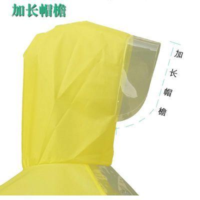 欣艺奇儿童飞碟雨衣抖音遮雨斗篷婴幼儿宝宝头戴式网红小黄鸭雨具