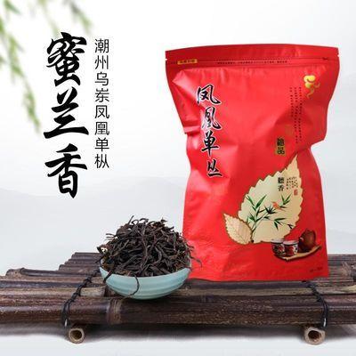 2020春茶单枞茶250g广东潮州乌岽凤凰单丛蜜兰香大乌叶单枞茶叶
