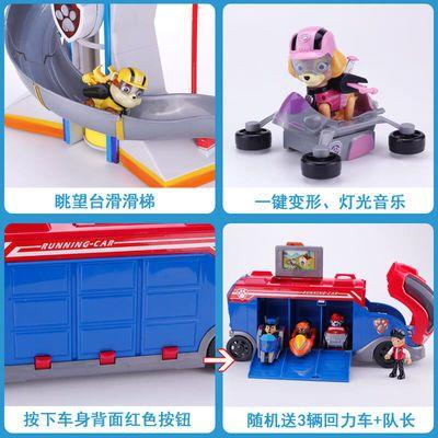 汪汪队玩具套装儿童狗狗旺旺队汪汪队立大功玩具套装巡逻车女男孩