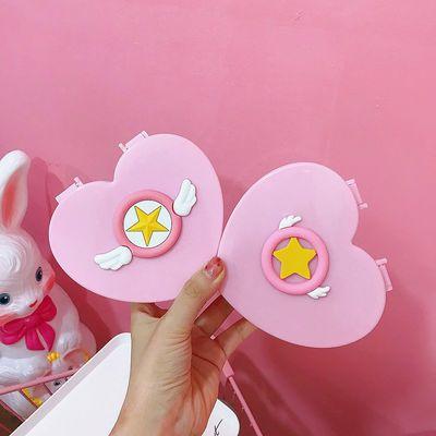 粉色少女心收纳盒饰品桌面首饰盒少女樱小樱爱心收纳盒双层置物盒