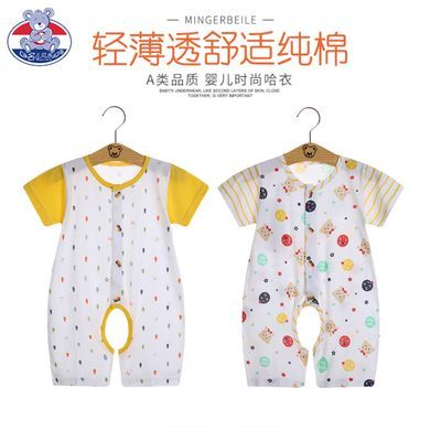 婴儿衣服夏季薄款男宝宝0连体衣女睡衣1新生儿内衣空调服纯棉哈衣
