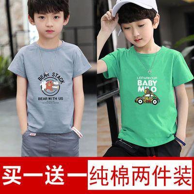 【纯棉】夏装男童纯棉短袖t恤男孩半袖打底宽松t恤上衣童装2件装