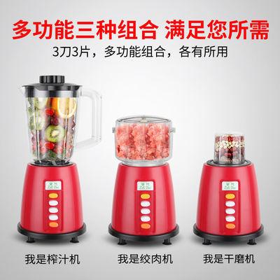 [保修三年]1.5L多功能榨汁机家用果汁料理豆浆绞肉机宝宝辅食机