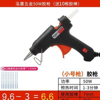 发泡世达日本胶机锂电用工软硬热熔枪红胶东成号胶大号液晶作家