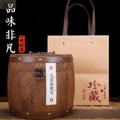 新茶送礼甄选安溪新茶叶铁观音浓香型兰花香一级礼盒装手工茶500g