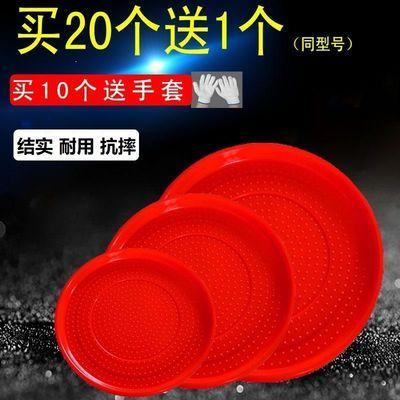 开食盘圆形方形全新料禽用养殖养鸡用品雏苗开食盘家禽花托盘料桶