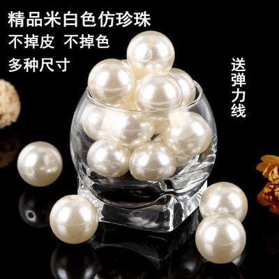 abs有孔双孔圆珠子仿珍珠米白散珠DIY手工3-40mm串珠饰品装饰配件