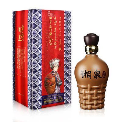 酒鬼湘泉老坛500ml 馥郁香型白酒 纯粮酒 一口三香