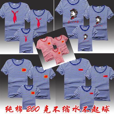 复古蓝条红条海魂衫亲子装 红领巾 毛主席 八一纯棉短袖T恤