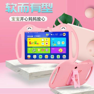 读书郎C15保护套C20学生教育直播平板电脑10.8英寸硅胶卡通软套壳