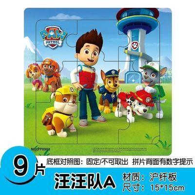 汪汪智能周岁拼图队立大功宝宝游戏旺旺对儿童早教益智3-6玩具7。