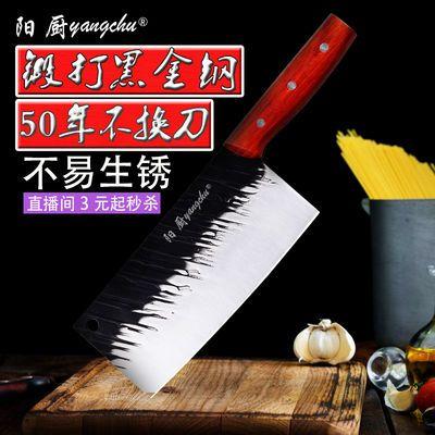阳厨菜刀家用切片刀不锈钢锻打切菜刀酒店专用厨片刀厨房切肉刀具