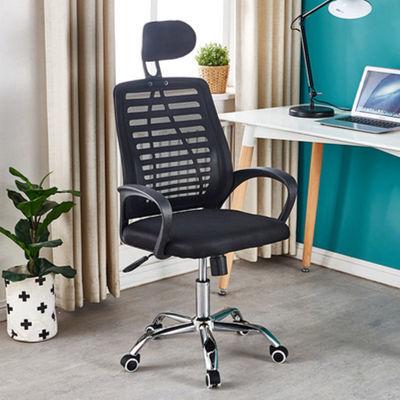 电脑椅家用办公椅椅子学生椅职员椅网布会议转椅宿舍椅高背舒适椅