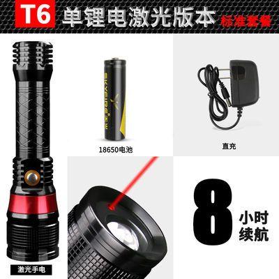 热销天火激光手电筒强光充电超亮远射多功能带疝气灯便携小户外50