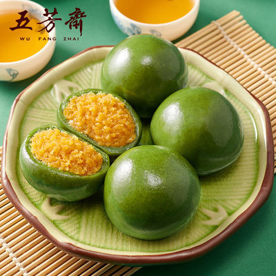 青团五芳斋艾草网红蛋黄肉松糯米团子特产糕点清明果豆沙青团