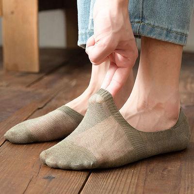 4双装网眼袜子男短筒袜隐形防臭秋冬季纯棉短款透气低帮船袜男士