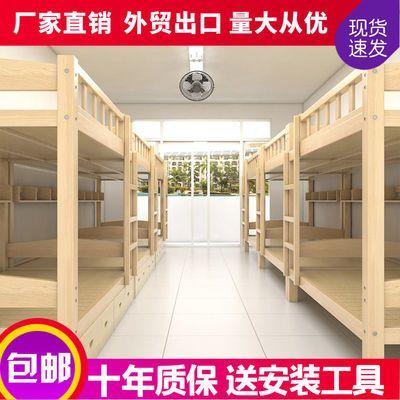 上下铺木床全实木高低床大人儿童子母床成年宿舍两层上下床双层床