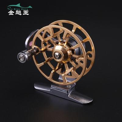 金飚王全金属渔线轮渔轮带泄力超轻前打轮矶竿冰钓轮冬钓