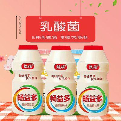 6月产畅益多乳酸菌饮品100mlX10瓶X20X40瓶益生菌儿童早餐奶酸奶