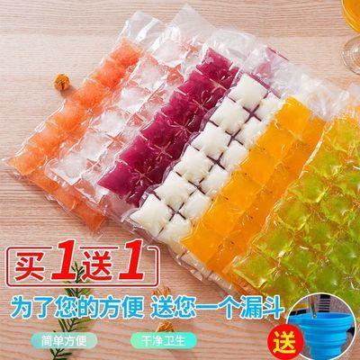 一次性冰袋百香果袋子冷冻冰块模具制冰格袋冻冰格模具冰块袋子