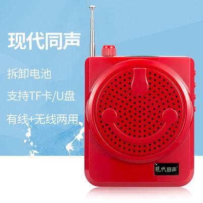 热销现代 Q9扩音器教师专用无线户外导游迷你小蜜蜂话筒耳麦腰挂