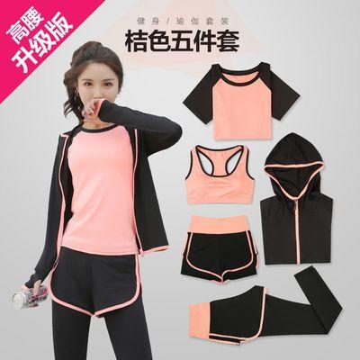 运动跑步套装女专业瑜伽服五件套春夏健身房短裤紧身长裤短袖T恤