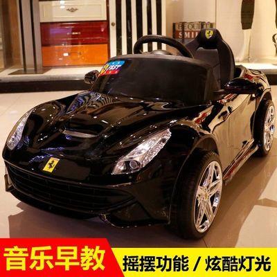 婴儿童电动车四轮可坐遥控汽车1-3岁4-5摇摆童车宝宝玩具车可坐人